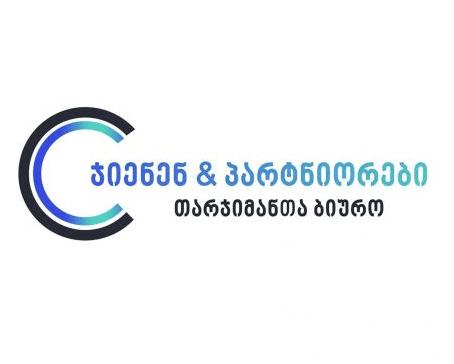 თარგმნა 24/7 // თარჯიმანთა ბიურო // თარგმნა ყველა ენაზე