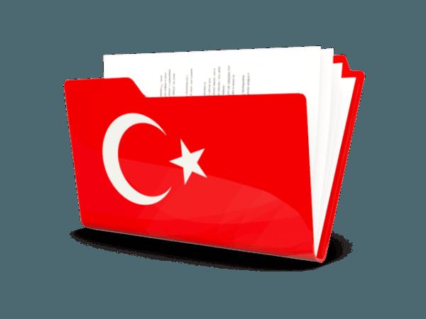 თურქულ ქართული, ქართულ თურქული თარგმნა ნოტარიული დამოწმებით