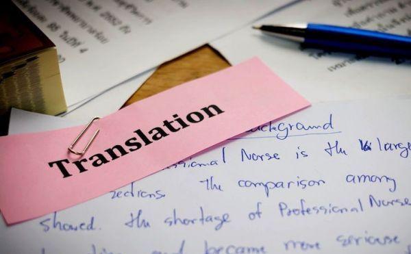 GNN Services - თარგმნა ყველა ენაზე 24/7 . თაჯიმანთა ბიურო