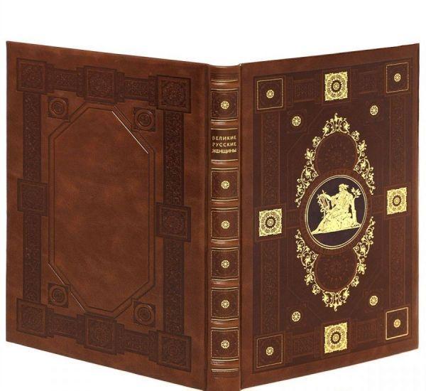 თეოლოგიური წიგნის თარგმნა რუსულიდან ქართულად ®
