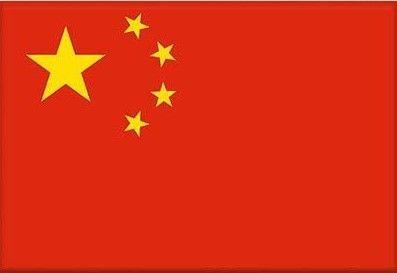 გთავაზობთ თარგმანს ჩინური ენიდან ქართულ ენაზე და პირიქით
