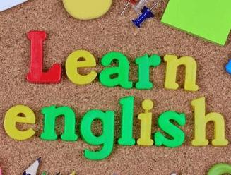ინგლისურის სწავლა დამოუკიდებლად