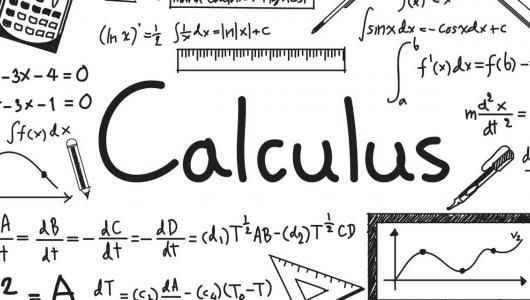 მათემატიკაში კალკულუსი , უმაღლესი მათემატიკა  და სხვა - მოვალ